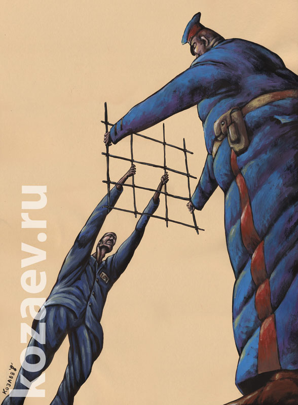 Сторона решетки side of the lattice темур козаев карикатура temur kozaev cartoon