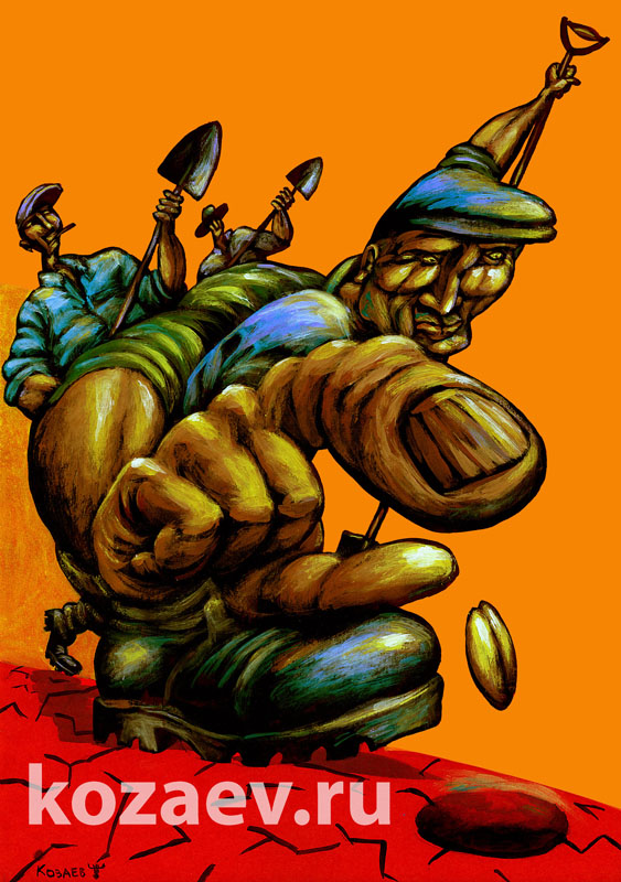 Что посеешь As you sow темур козаев карикатура temur kozaev cartoon caricature
