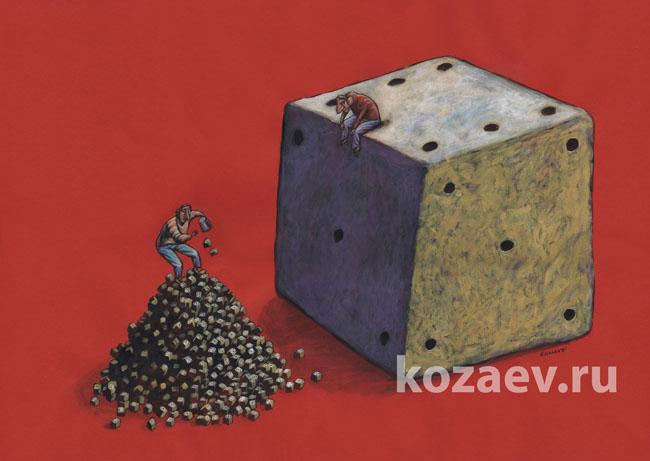 игра  в кости dice game карикатура темур козаев cartoon caricature temur kozaev