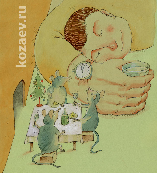 Мышинный Новый Год  mice new year темур козаев карикатура temur kozaev cartoon