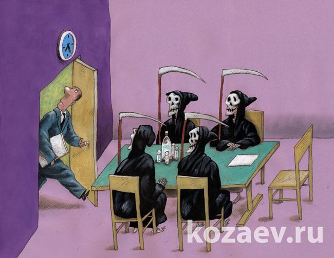 карикатура темур козаев cartoon caricature temur kozaev вовремя in time