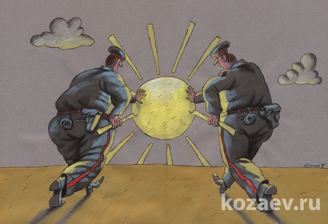 карикатура темур козаев cartoon caricature temur kozaev посадить солнце put the