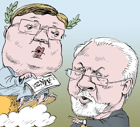 Андрей Исаев и Павел Гусев  Andrei Isaev Pavel Gusev темур козаев карикатура