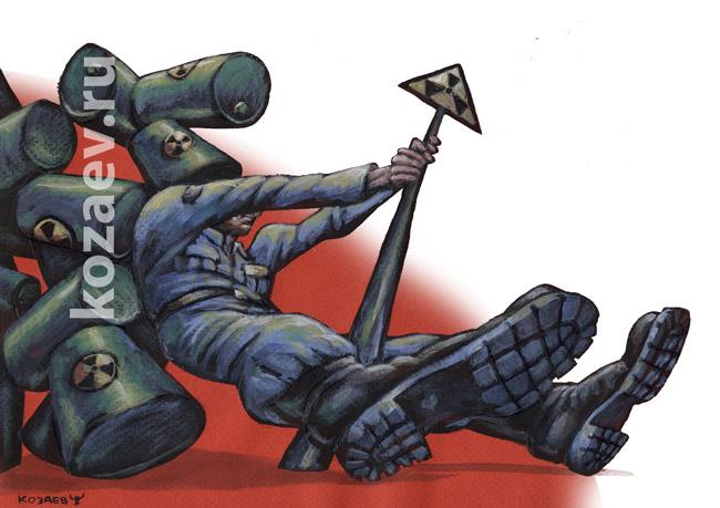 Ядерные отходы nuclear waste темур козаев карикатура temur kozaev cartoon