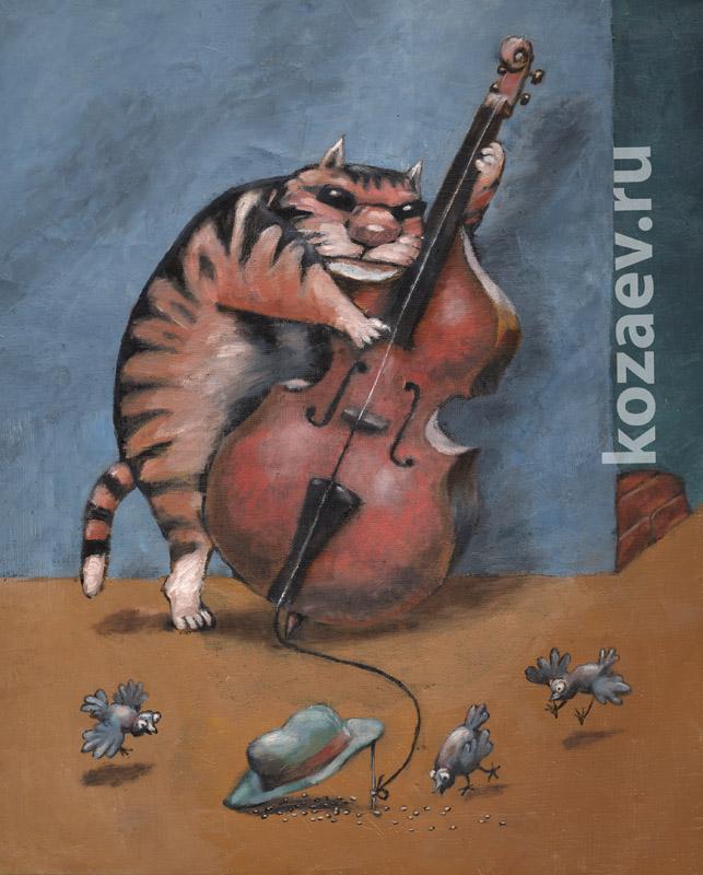 Слепой кот и воробьи Blind cat and sparrows темур козаев карикатура temur kozaev
