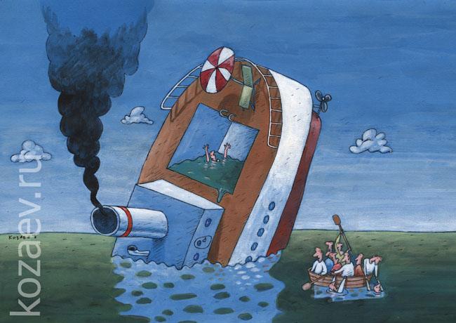 дважды тонущий twice sinking темур козаев карикатура temur kozaev cartoon