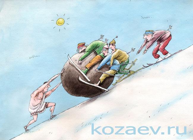 Сизиф и лыжники Sisyphus and skiers темур козаев карикатура temur kozaev cartoon