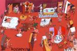 У любовницы No place to run, no way to hide карикатура темур тимур козаев cartoon caricature temur kozaev