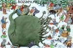 У Змея Горыныча карикатура темур тимур козаев cartoon caricature temur kozaev Gorinych