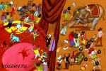 В цирке Circus карикатура темур тимур козаев cartoon caricature temur kozaev