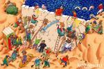 Плотина карикатура темур тимур козаев cartoon caricature temur kozaev