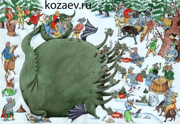 У Змея Горыныча карикатура темур тимур козаев cartoon caricature temur kozaev Gorinych